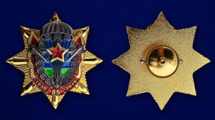 Памятный орден Звезда ВДВ - аверс и реверс