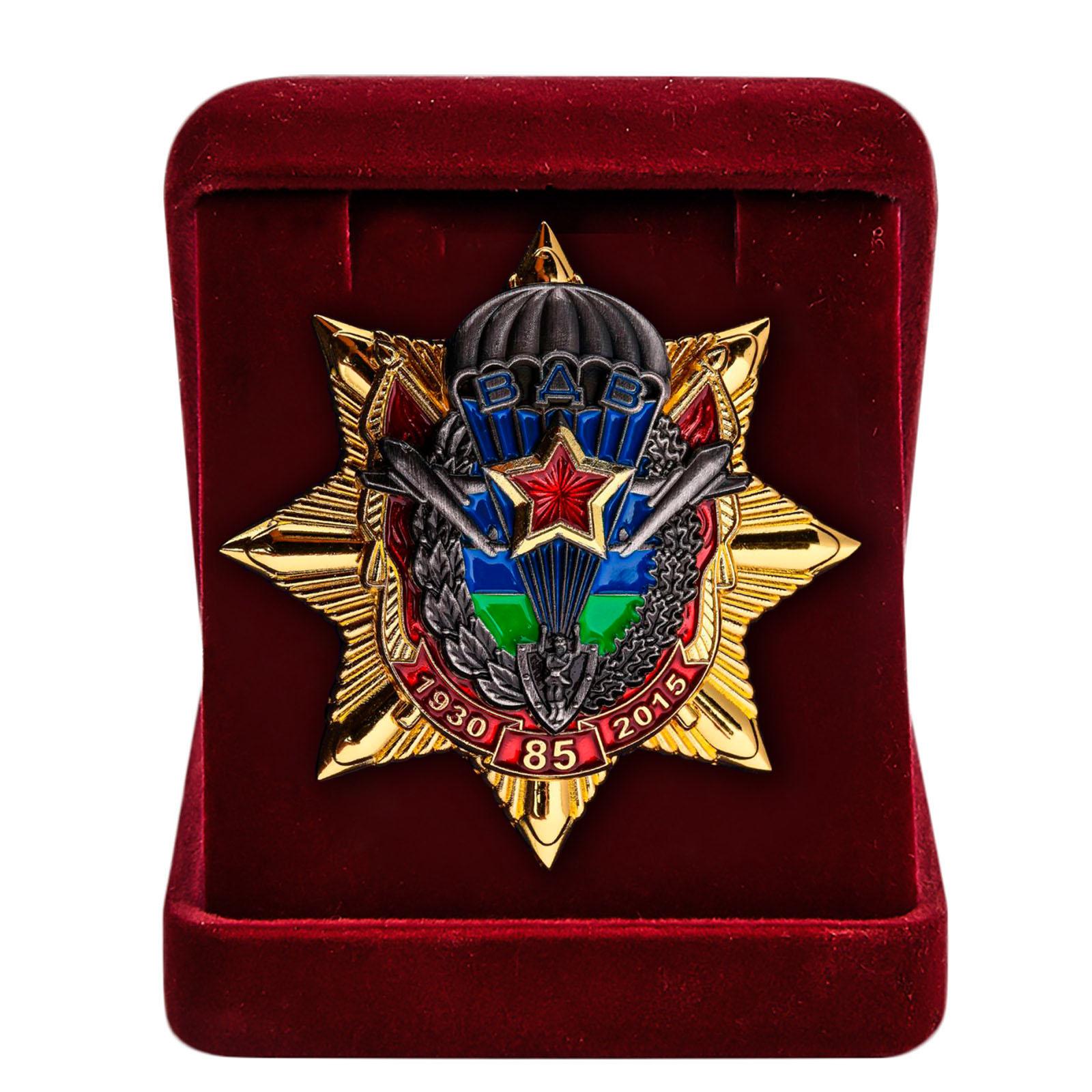 Купить памятный орден Звезда ВДВ по экономичной цене