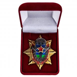 Памятный орден Звезда ВДВ - в футляре
