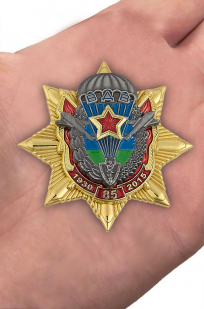 Памятный орден Звезда ВДВ - вид на ладони