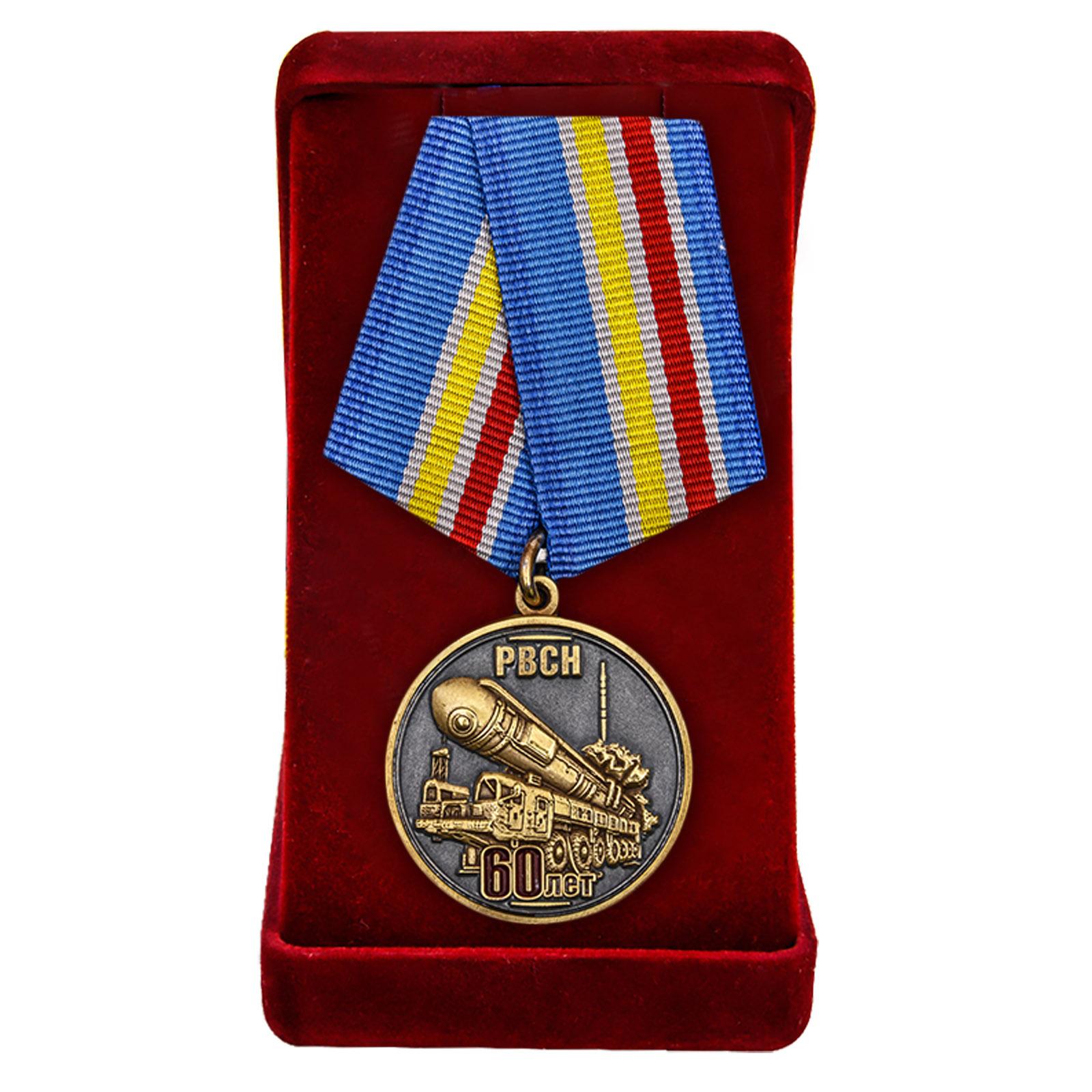Купить памятную медаль 60 лет РВСН по выгодной цене