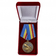 Памятная медаль 60 лет РВСН - в футляре