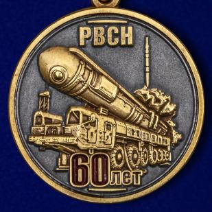Памятная медаль 60 лет РВСН