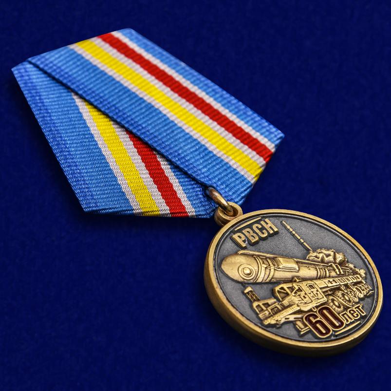 Памятная медаль 60 лет РВСН - общий вид