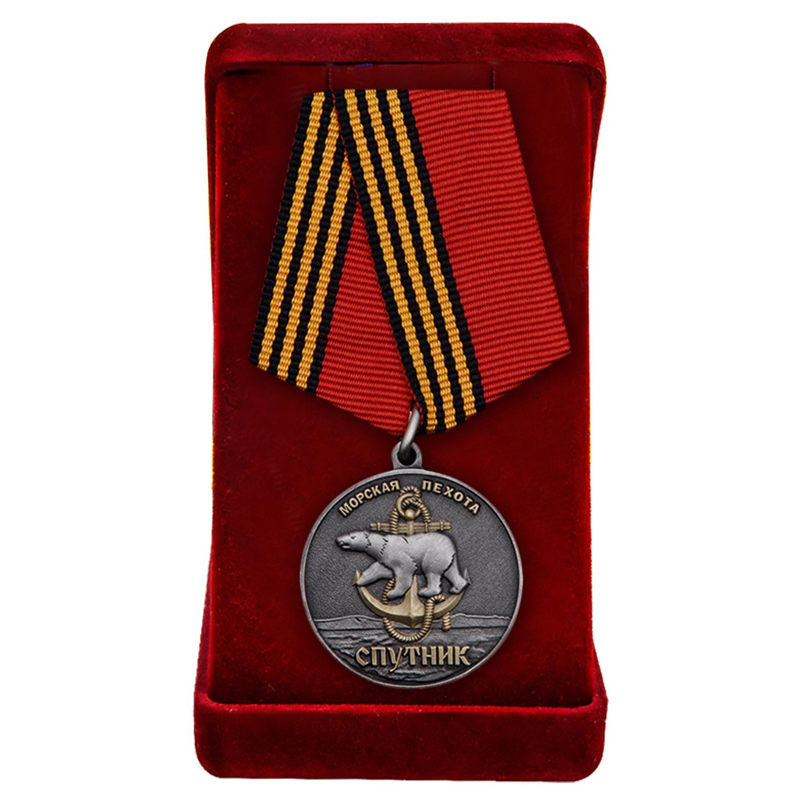 Купить памятную медаль 61-я Киркенесская ОБрМП. Спутник оптом или в розницу