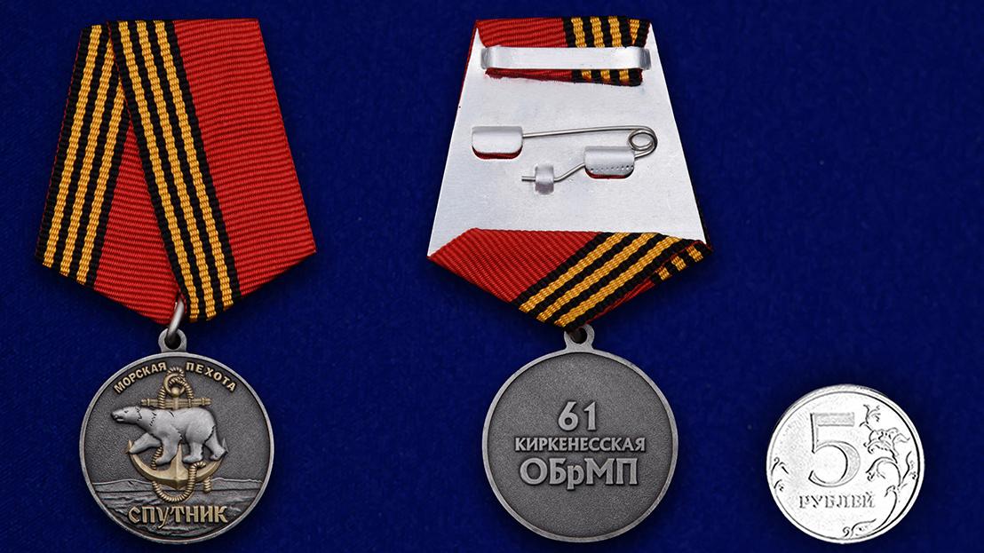 Памятная медаль 61-я Киркенесская ОБрМП. Спутник - сравнительный вид
