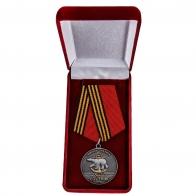 Памятная медаль 61-я Киркенесская ОБрМП. Спутник - в футляре