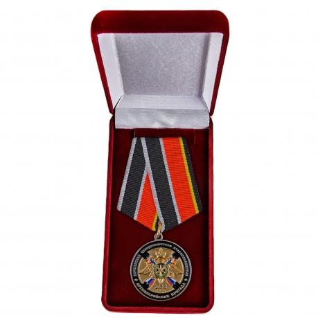 Памятная медаль 75 лет 288-ой Артиллерийской бригады - в футляре