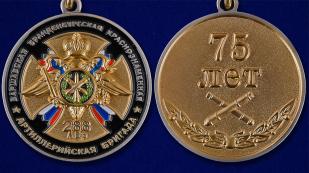 Памятная медаль 75 лет 288-ой Артиллерийской бригады - аверс и реверс
