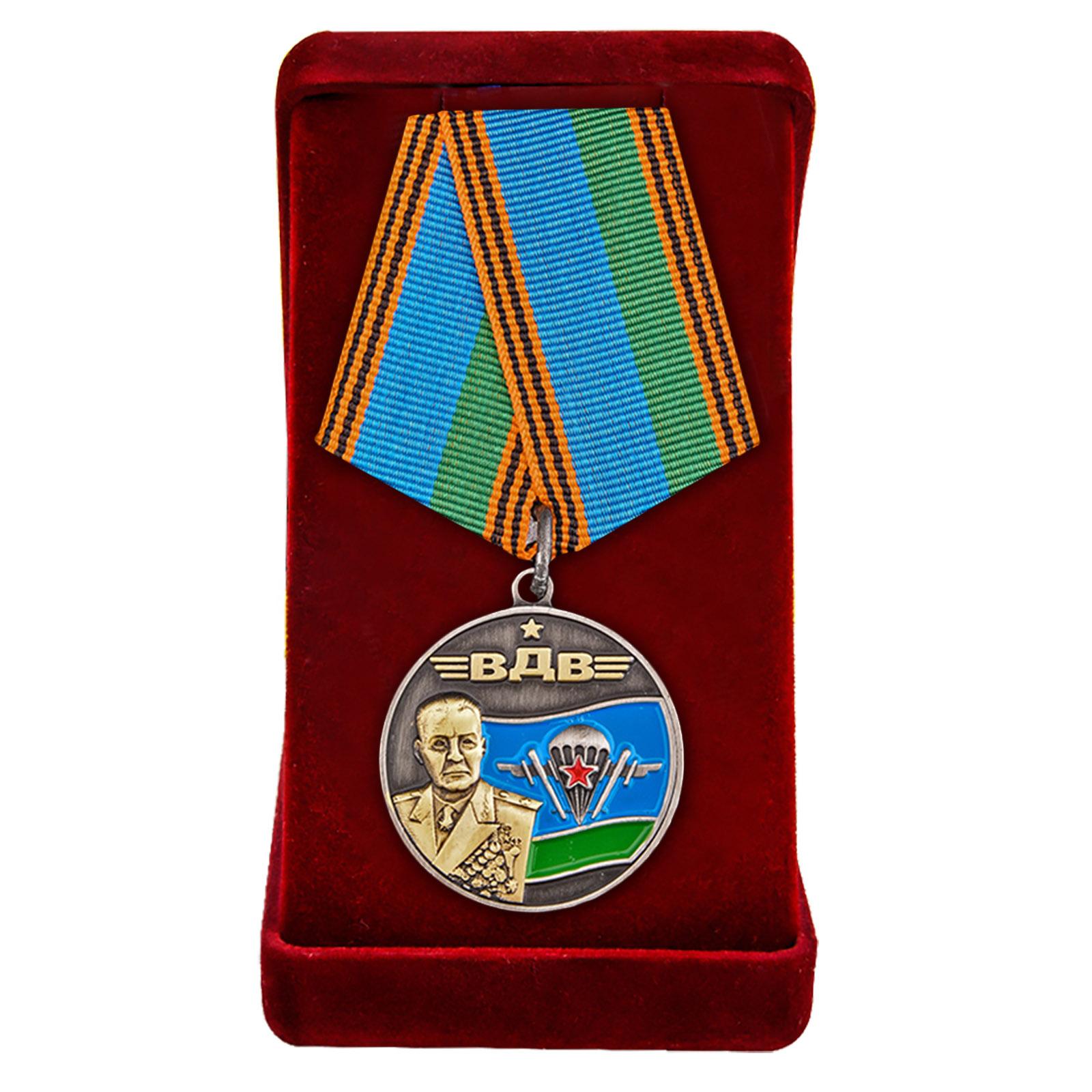 Купить памятную медаль Генерал армии Маргелов с доставкой в ваш город