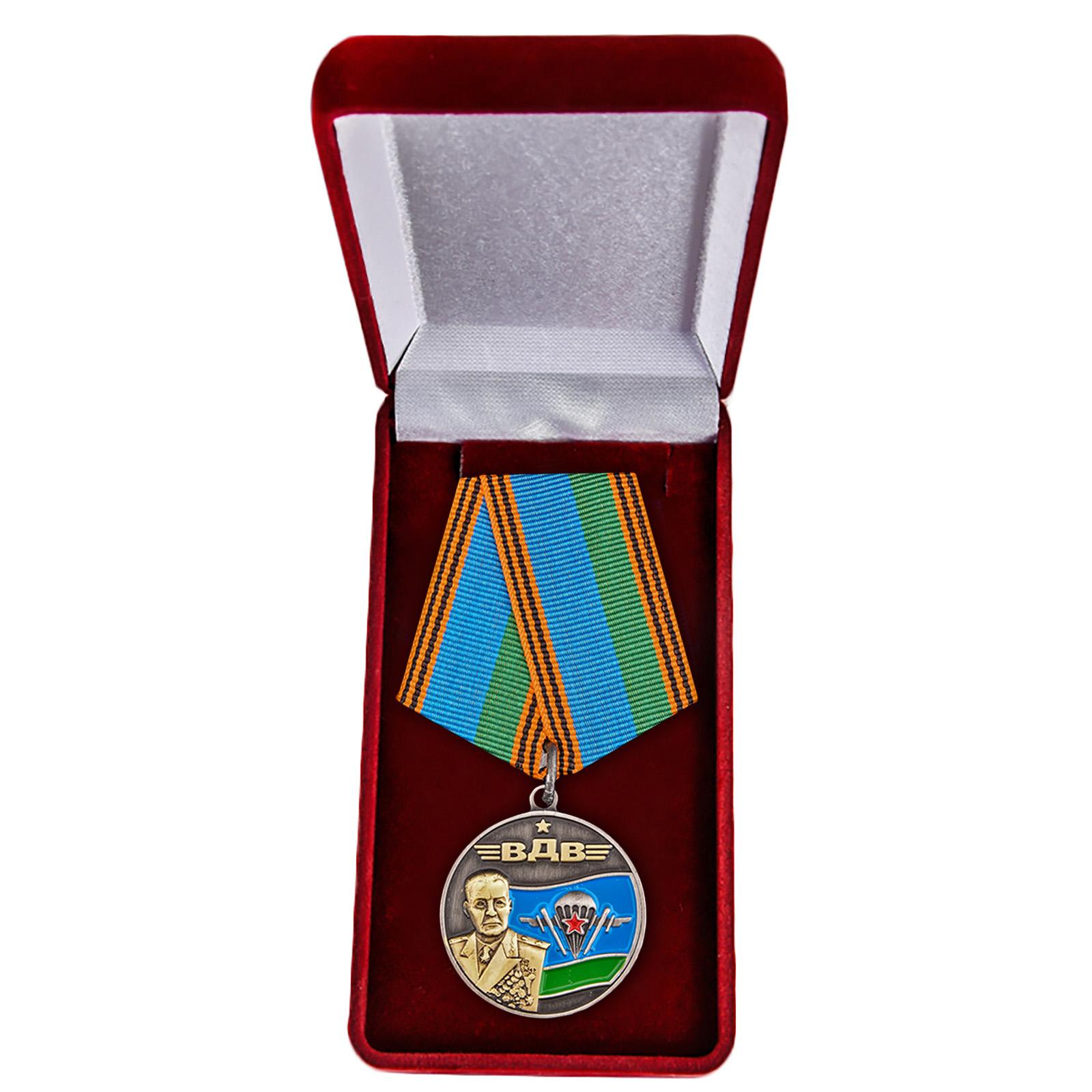 Памятная медаль Генерал армии Маргелов - в футляре