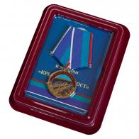 Памятная медаль Крымский мост - в футляре