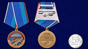 Памятная медаль Крымский мост - сравнительный вид