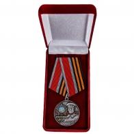 Памятная медаль со Сталиным Спасибо деду за Победу! - в футляре