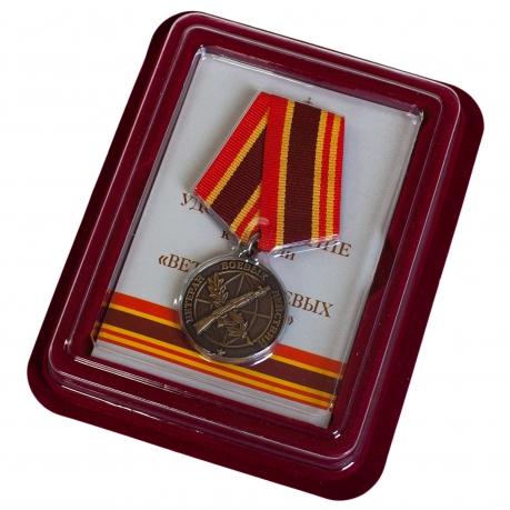 Памятная медаль Ветеран боевых действий - в футляре
