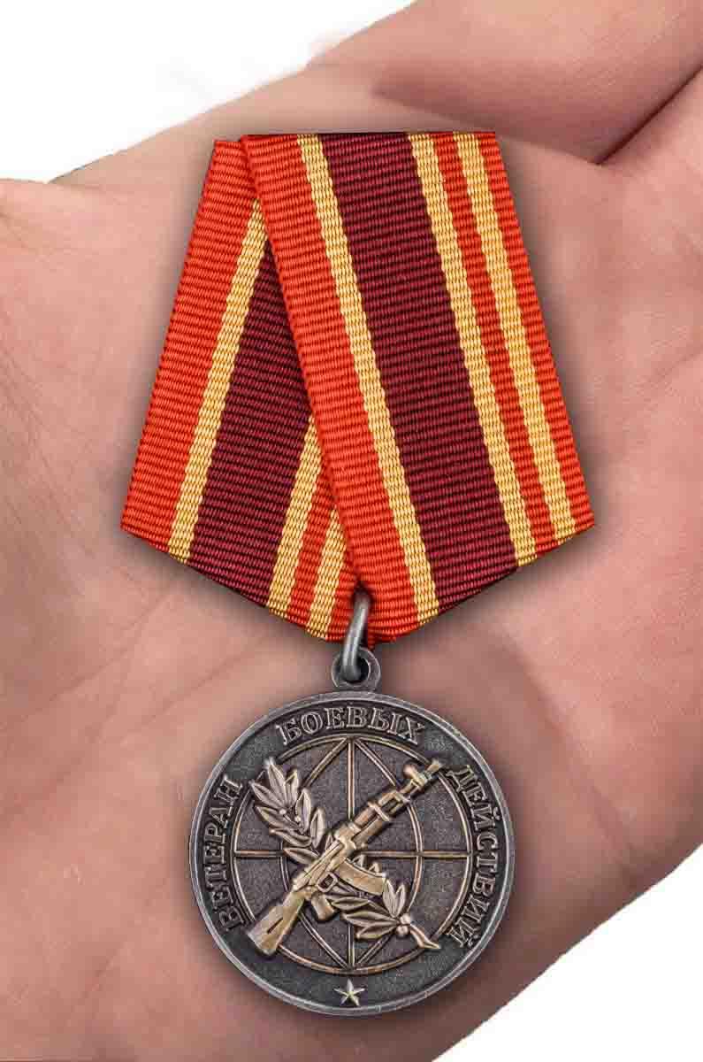 Памятная медаль Ветеран боевых действий - вид на ладони