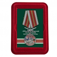 Памятная медаль За службу в Алакурттинском пограничном отряде - в футляре