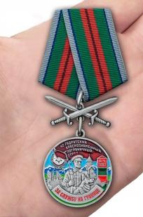 Памятная медаль За службу в Гадрутском пограничном отряде - вид на ладони