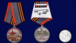 Памятная медаль За участие в шествии Бессмертный полк. 75 лет Победы - сравнительный вид