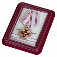 Памятная медаль За заслуги в медицине - в футляре