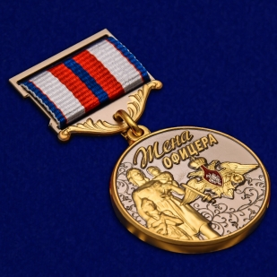 Памятная медаль Жена офицера - общий вид