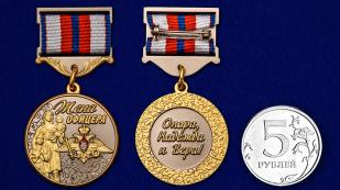 Памятная медаль Жена офицера - сравнительный вид