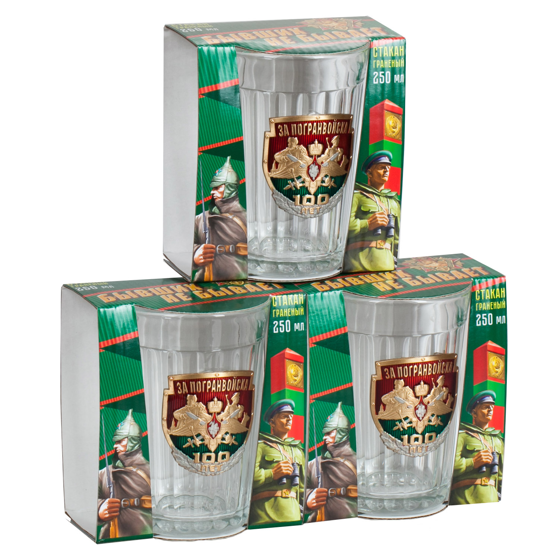 """Заказать памятные стаканы """"За Погранвойска"""" с доставкой"""