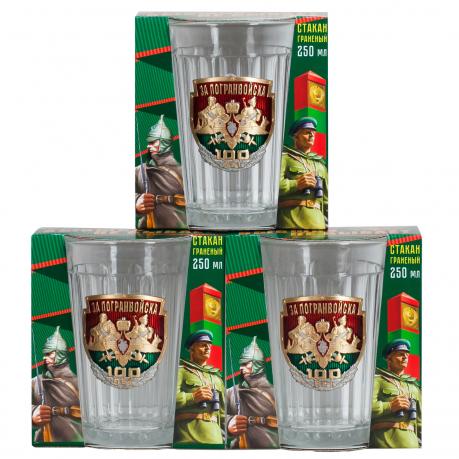 """Памятные стаканы """"За Погранвойска"""""""