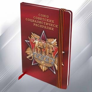 Памятный блокнот «СССР»