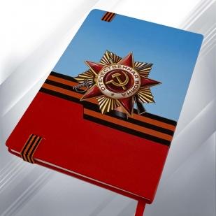 Памятный блокнот «Участнику шествия Бессмертный полк»