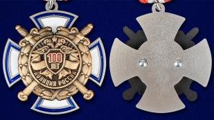 """Памятный крест """"Полиция России 100 лет"""" в футляре с покрытием из бархатистого флока - аверс и реверс"""
