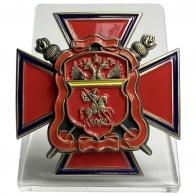 Памятный крест ЦКВ на подставке