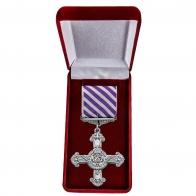 Памятный крест За выдающиеся летные заслуги