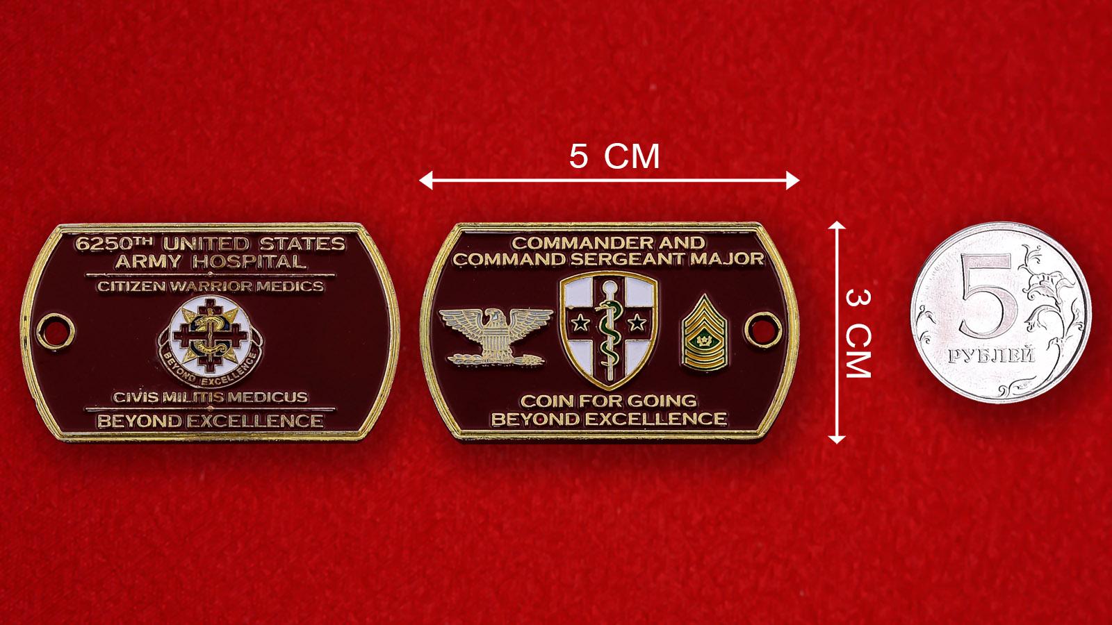 """Памятный медальон """"6250-й Военный госпиталь,  база Льюис-МакКорд"""""""