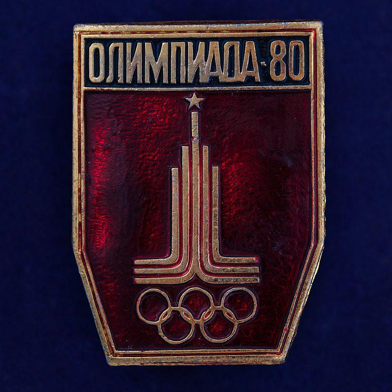 Памятный олимпийский значок