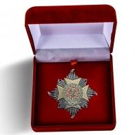 Памятный орден Бани (Звезда Рыцаря Большого креста)
