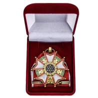 Памятный орден Легион Почета США 3-ей степени - в футляре