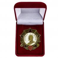 Памятный орден Маршала Жукова - в футляре