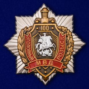 Памятный орден МВД 100 лет Уголовному розыску - общий вид