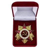 Памятный орден Отечественная война 1 степени - в футляре