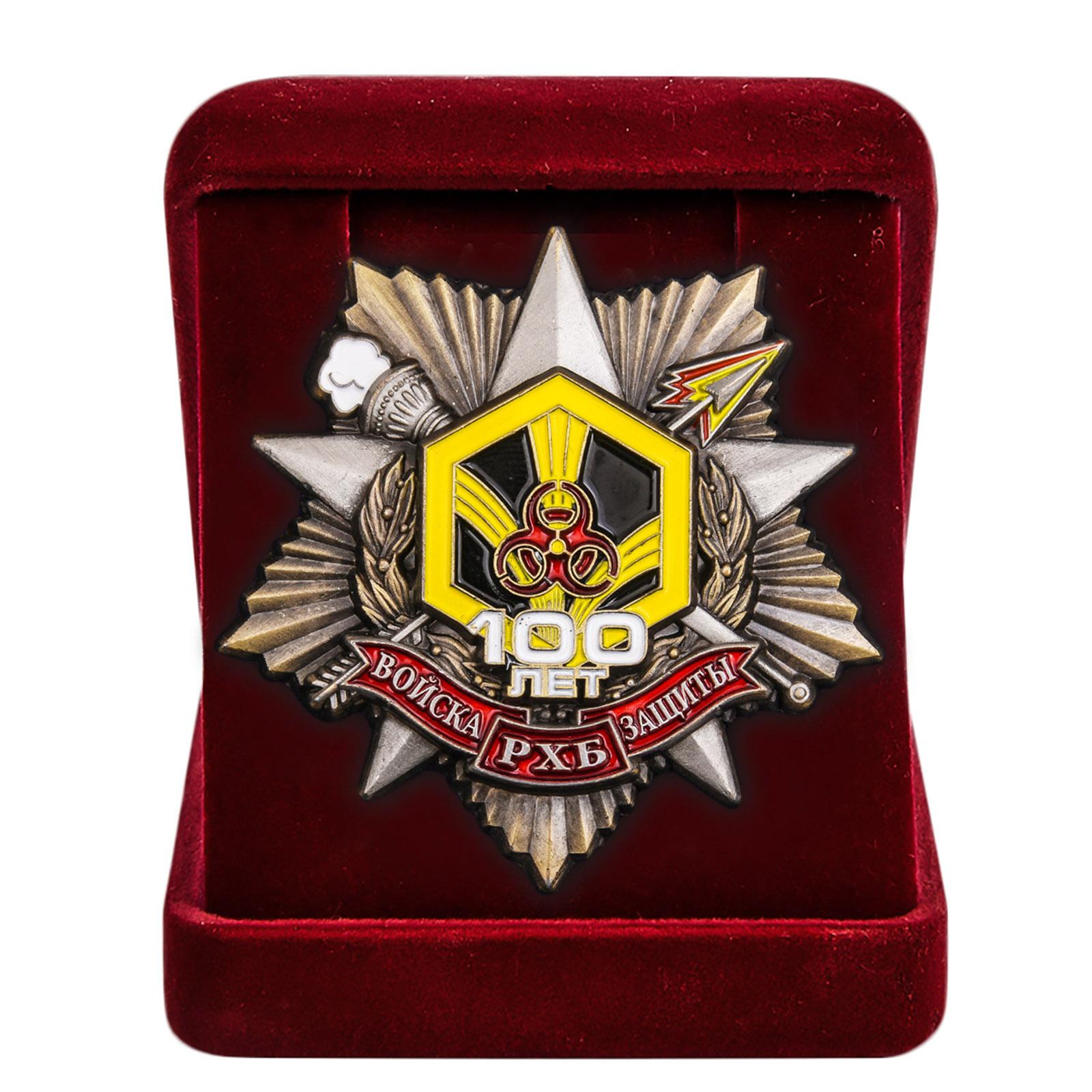 Памятный орден РХБЗ в футляре