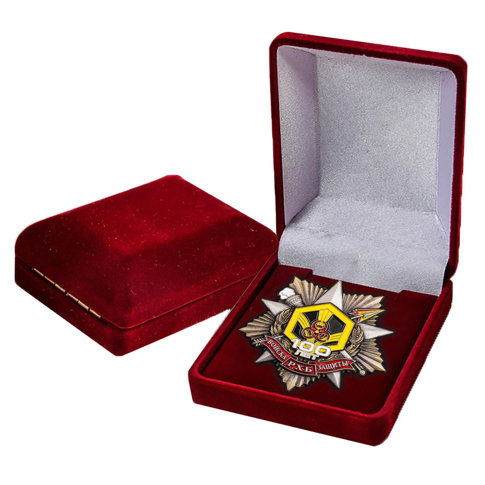 Памятный орден РХБЗ купить в Военпро