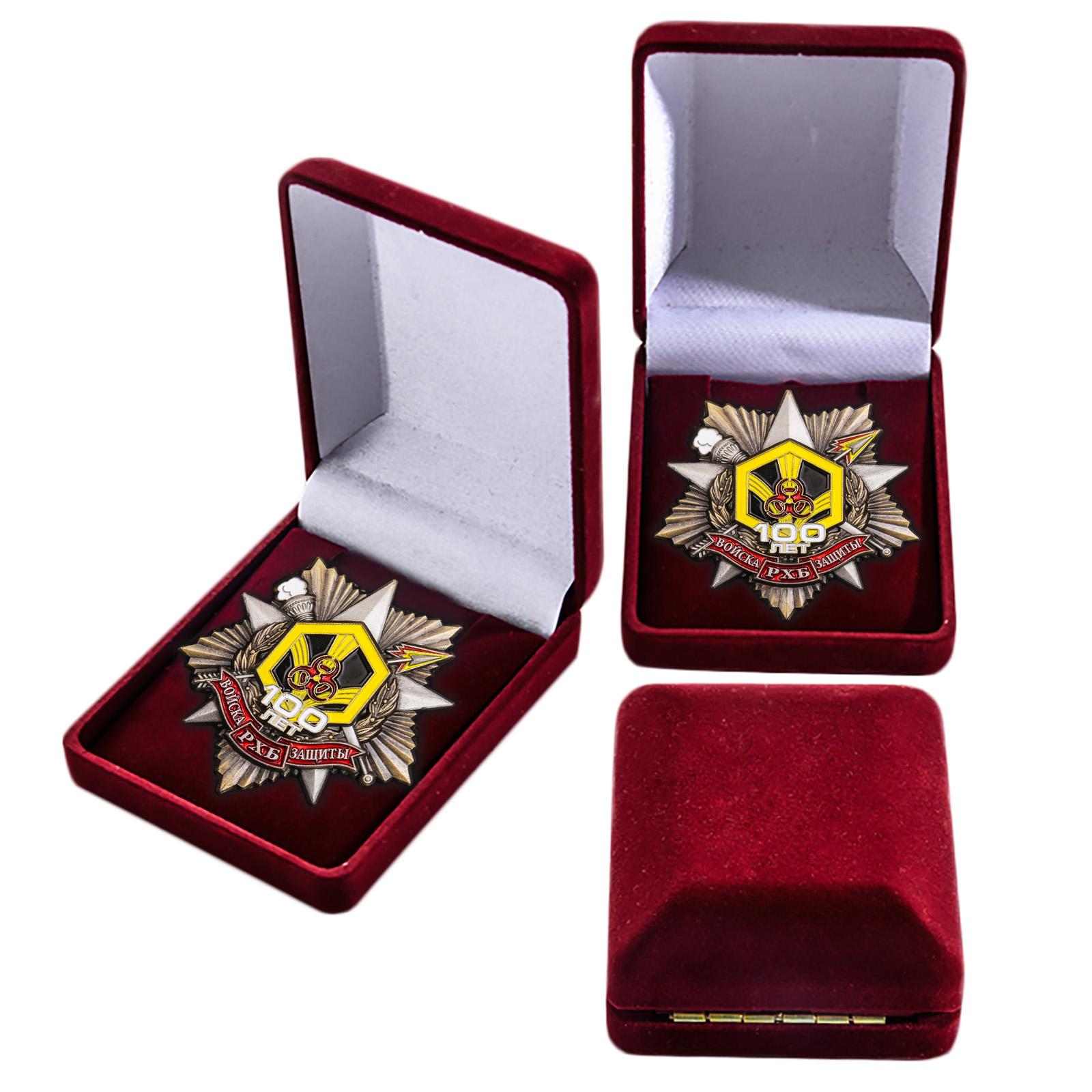 Памятный орден РХБЗ заказать в Военпро