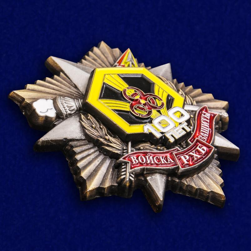 Памятный орден РХБЗ