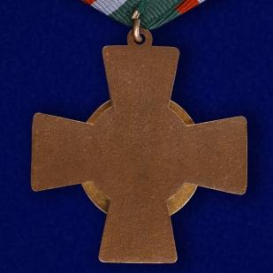 """Памятный орден """"За доблестную службу на границе"""" - купить в подарок"""