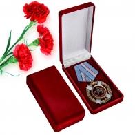 Памятный орден За верность долгу (Крым)
