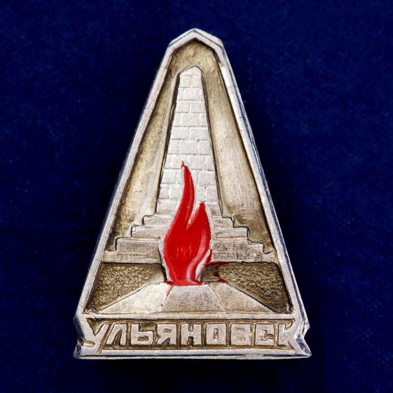 """Памятный """"Ульяновский"""" значок"""