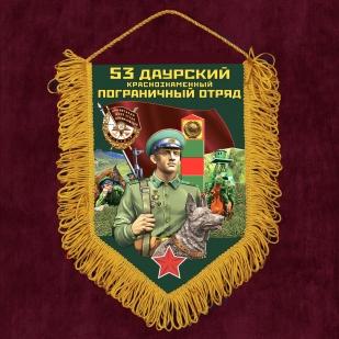"""Набор """"53 Даурский погранотряд"""""""