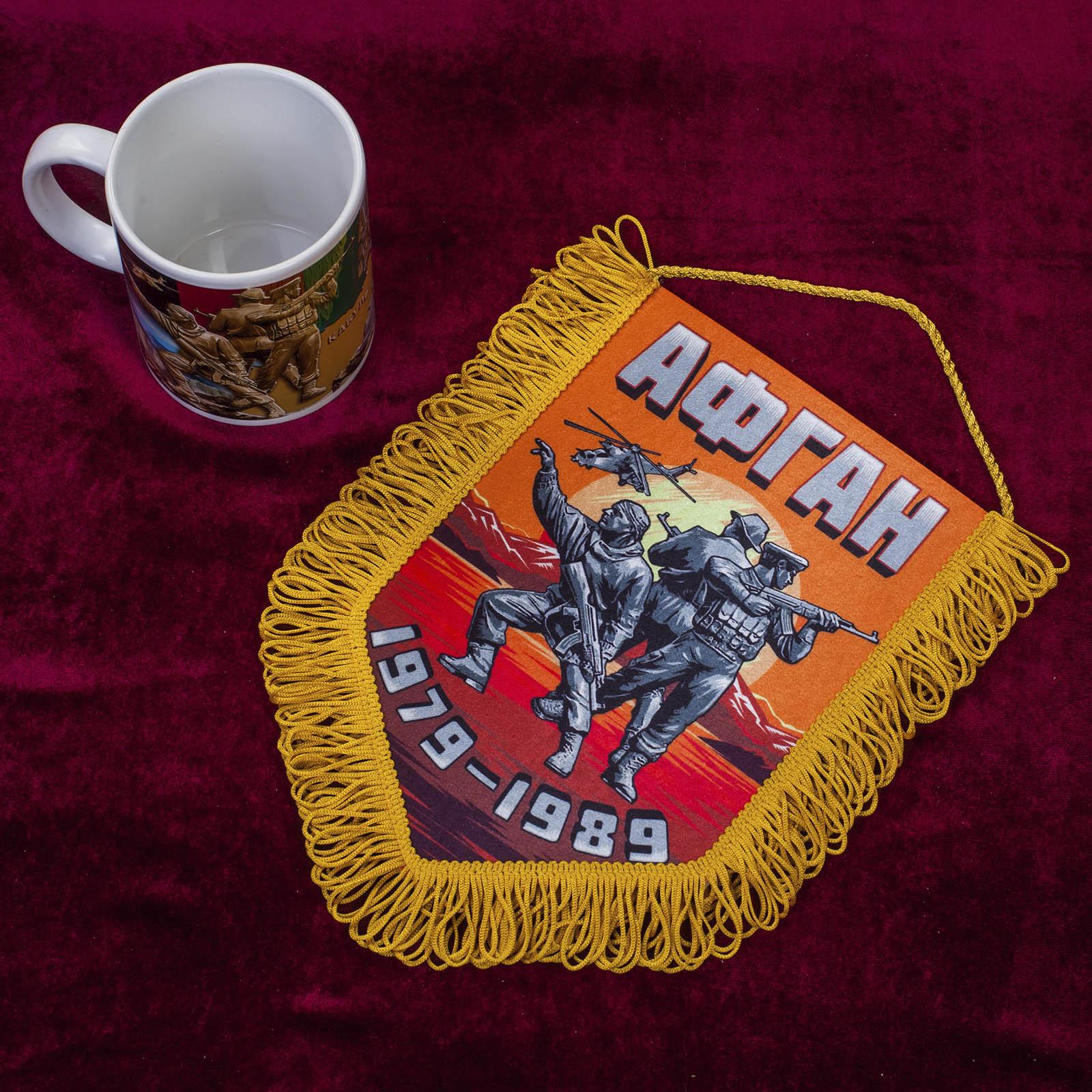 """Памятный вымпел """"Афган. 1979-1989"""" купить в Военпро"""