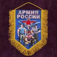 """Памятный вымпел """"Армия России"""""""